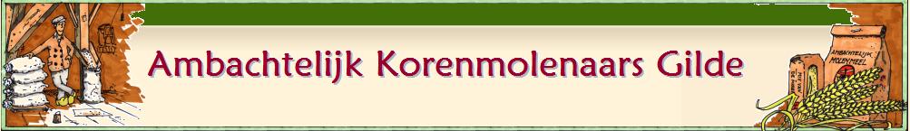 Ambachtelijk Korenmolenaars Gilde